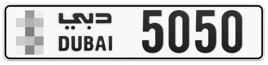 * 5050 - Plate numbers for sale in Dubai