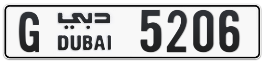G 5206 - Plate numbers for sale in Dubai
