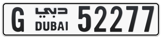 G 52277 - Plate numbers for sale in Dubai