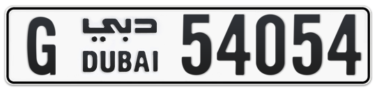 G 54054 - Plate numbers for sale in Dubai