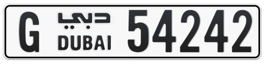 G 54242 - Plate numbers for sale in Dubai