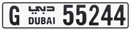 G 55244 - Plate numbers for sale in Dubai