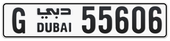 G 55606 - Plate numbers for sale in Dubai