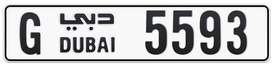 G 5593 - Plate numbers for sale in Dubai