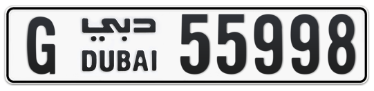 G 55998 - Plate numbers for sale in Dubai