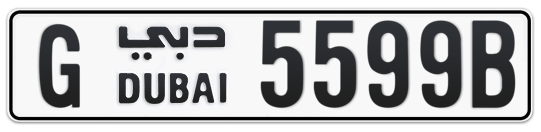 G 5599B - Plate numbers for sale in Dubai