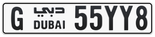 G 55YY8 - Plate numbers for sale in Dubai