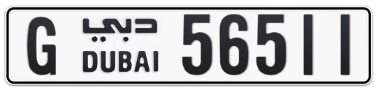 G 56511 - Plate numbers for sale in Dubai