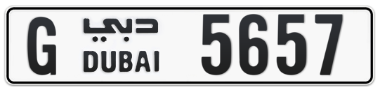G 5657 - Plate numbers for sale in Dubai