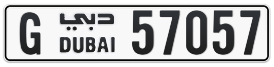 G 57057 - Plate numbers for sale in Dubai