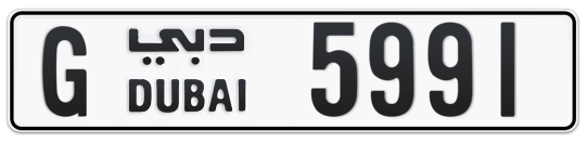 G 5991 - Plate numbers for sale in Dubai