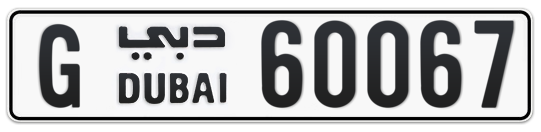 G 60067 - Plate numbers for sale in Dubai