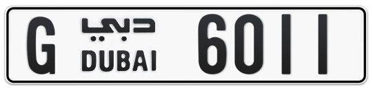 G 6011 - Plate numbers for sale in Dubai