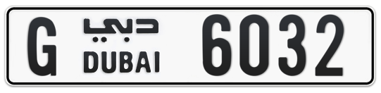 G 6032 - Plate numbers for sale in Dubai