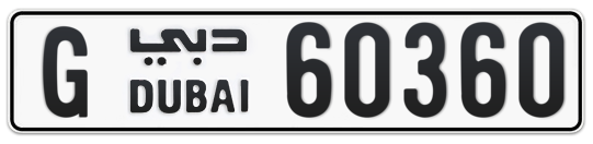 G 60360 - Plate numbers for sale in Dubai