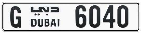 G 6040 - Plate numbers for sale in Dubai