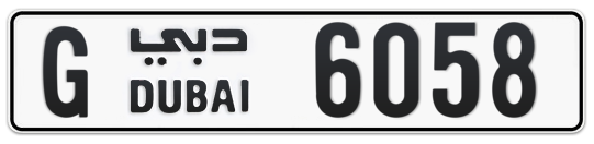 G 6058 - Plate numbers for sale in Dubai