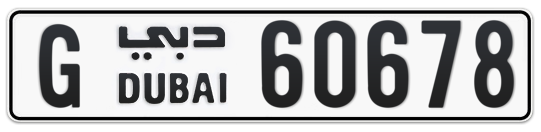 G 60678 - Plate numbers for sale in Dubai