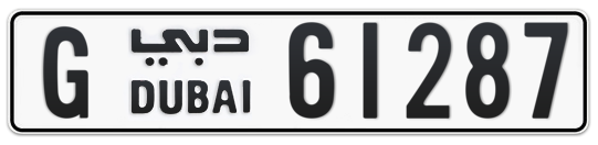 G 61287 - Plate numbers for sale in Dubai