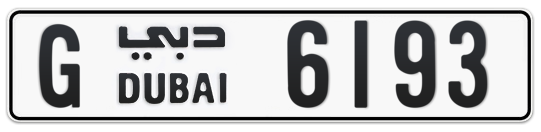 G 6193 - Plate numbers for sale in Dubai