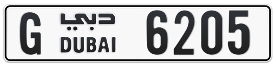 G 6205 - Plate numbers for sale in Dubai