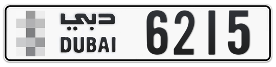 * 6215 - Plate numbers for sale in Dubai