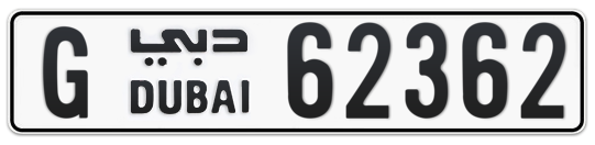 G 62362 - Plate numbers for sale in Dubai