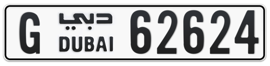 G 62624 - Plate numbers for sale in Dubai