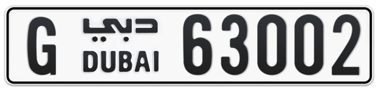G 63002 - Plate numbers for sale in Dubai