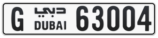 G 63004 - Plate numbers for sale in Dubai