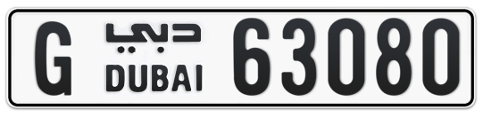 G 63080 - Plate numbers for sale in Dubai