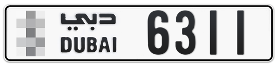 * 6311 - Plate numbers for sale in Dubai