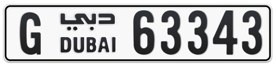 G 63343 - Plate numbers for sale in Dubai