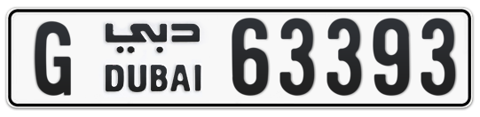 G 63393 - Plate numbers for sale in Dubai