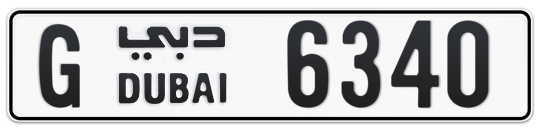 G 6340 - Plate numbers for sale in Dubai