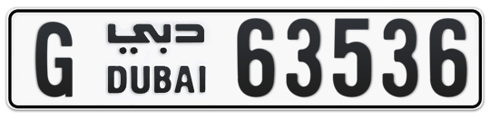 G 63536 - Plate numbers for sale in Dubai