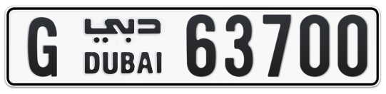 G 63700 - Plate numbers for sale in Dubai