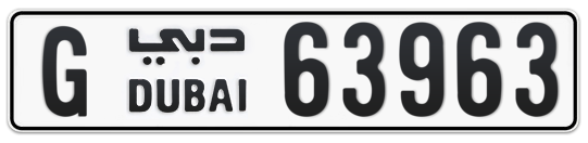G 63963 - Plate numbers for sale in Dubai