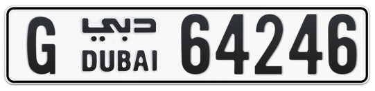 G 64246 - Plate numbers for sale in Dubai