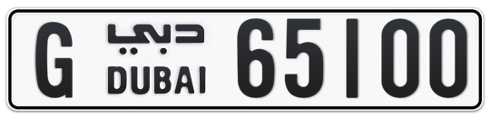 G 65100 - Plate numbers for sale in Dubai