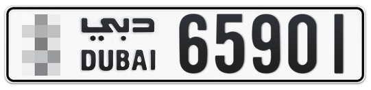 * 65901 - Plate numbers for sale in Dubai