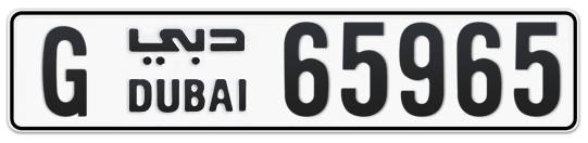 G 65965 - Plate numbers for sale in Dubai