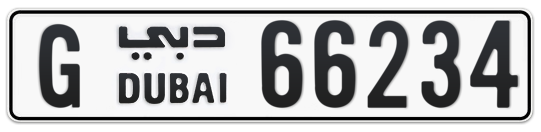 G 66234 - Plate numbers for sale in Dubai