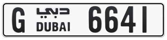 G 6641 - Plate numbers for sale in Dubai