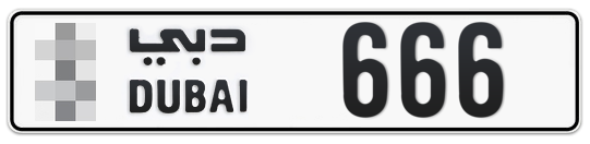 * 666 - Plate numbers for sale in Dubai