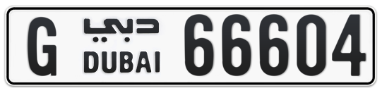 G 66604 - Plate numbers for sale in Dubai