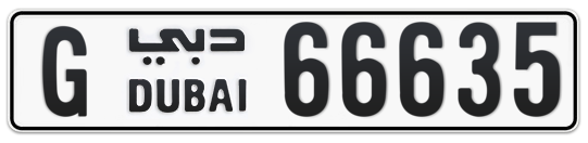 G 66635 - Plate numbers for sale in Dubai