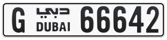 G 66642 - Plate numbers for sale in Dubai