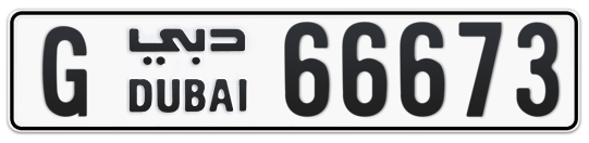 G 66673 - Plate numbers for sale in Dubai