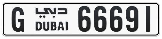 G 66691 - Plate numbers for sale in Dubai